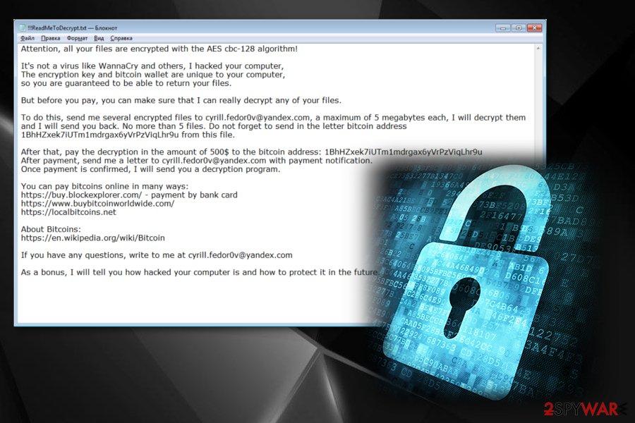 Qweuirtksd ransomware