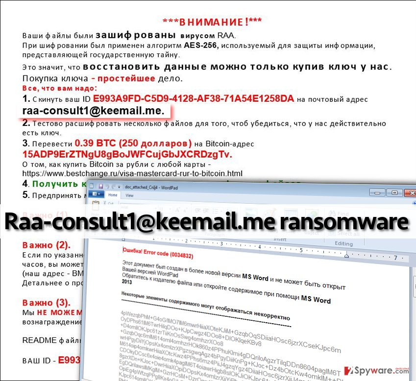 Image showing Raa-consult1@keemail.me virus infection source and the ransom note