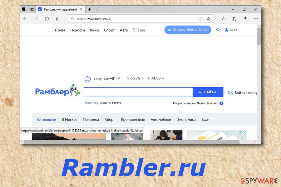 Rambler.ru browser-hijacking app