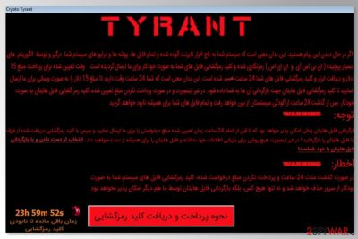 Ransom note by Tyrant ransomware virus