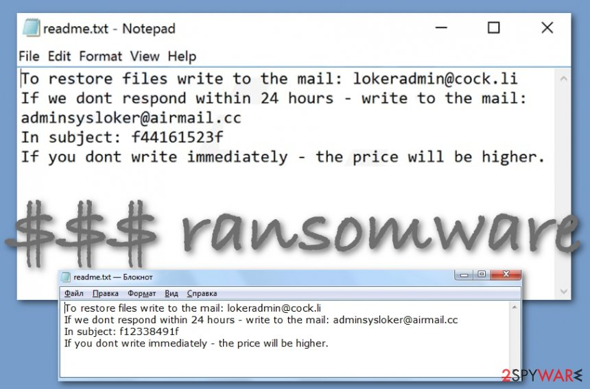 $$$ malware