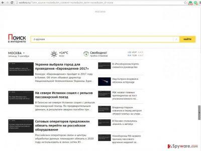 Rokrana.ru browser hijacker