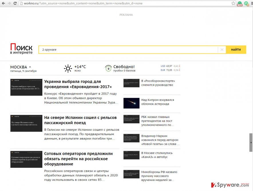 The picture of Rokrana.ru browser hijacker