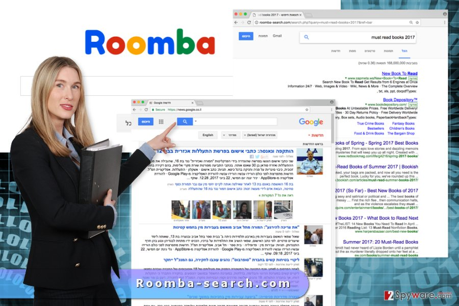 The picture of Roomba-search.com virus