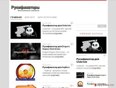 Image of the Rusificatory.ru virus
