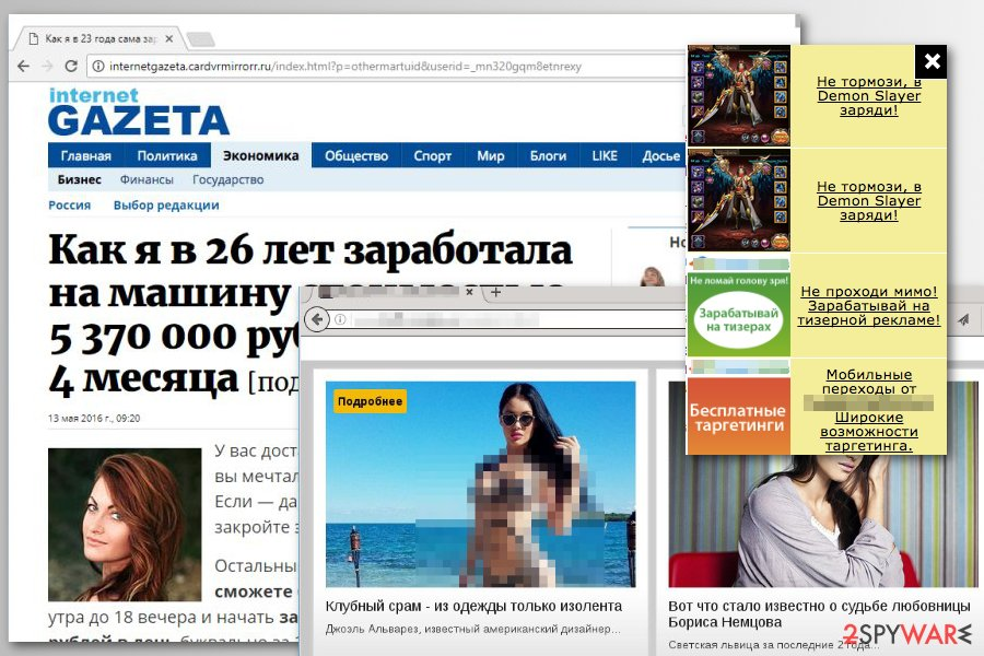 Russian ads examples