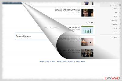 The image displaying search.pabapara.com