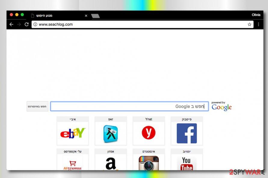 Image of Seachlog.com