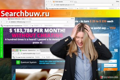 Searchbuw.ru ads