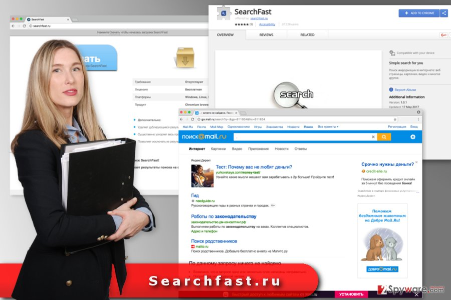 The image of Searchfast.ru virus
