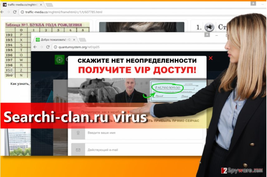 Searchi-clan.ru virus
