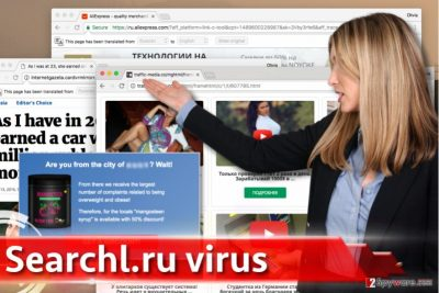 Searchl.ru virus
