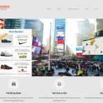 ShopperforTorch