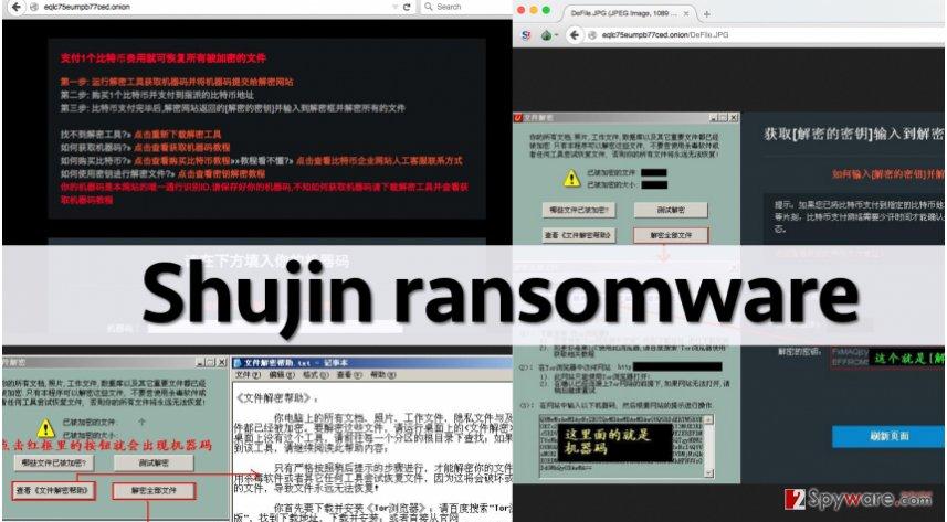 Shujin ransomware virus