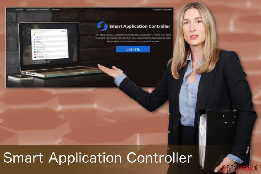 Smart Application Controller virus