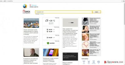 The screenshot of smartinf.ru