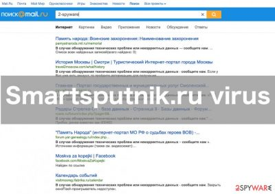 A screenshot of the Smartsputnik.ru virus website