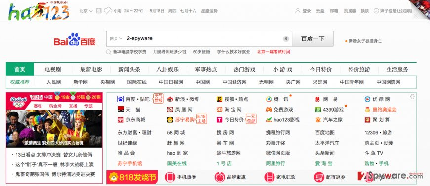 A screenshot of the So.wnoyng.cn browser hijacker virus