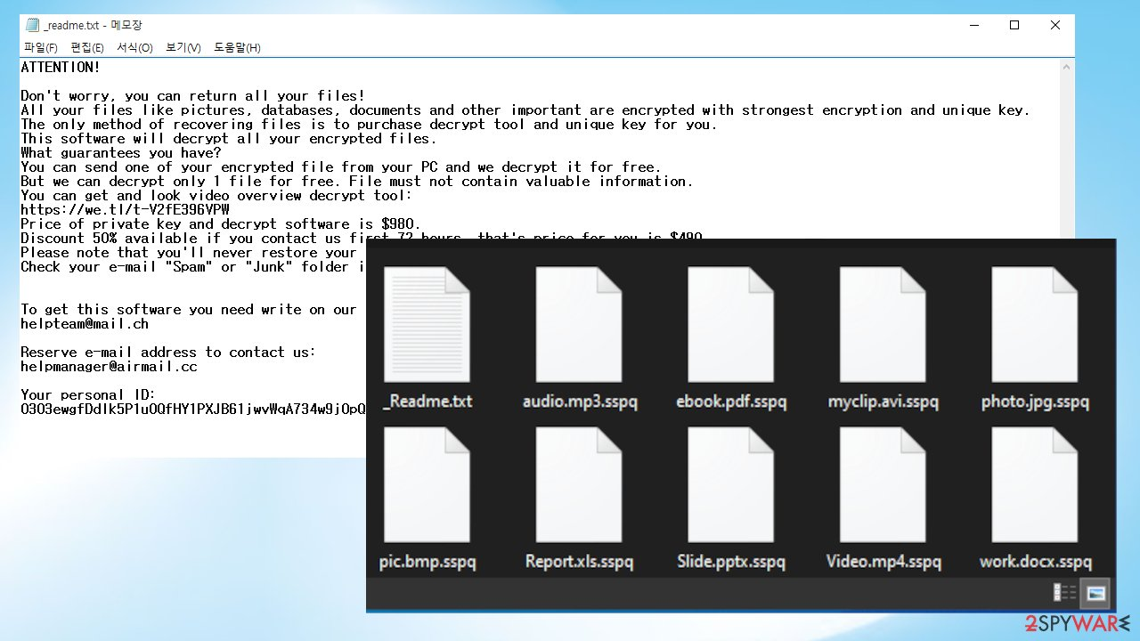 Sspq ransomware