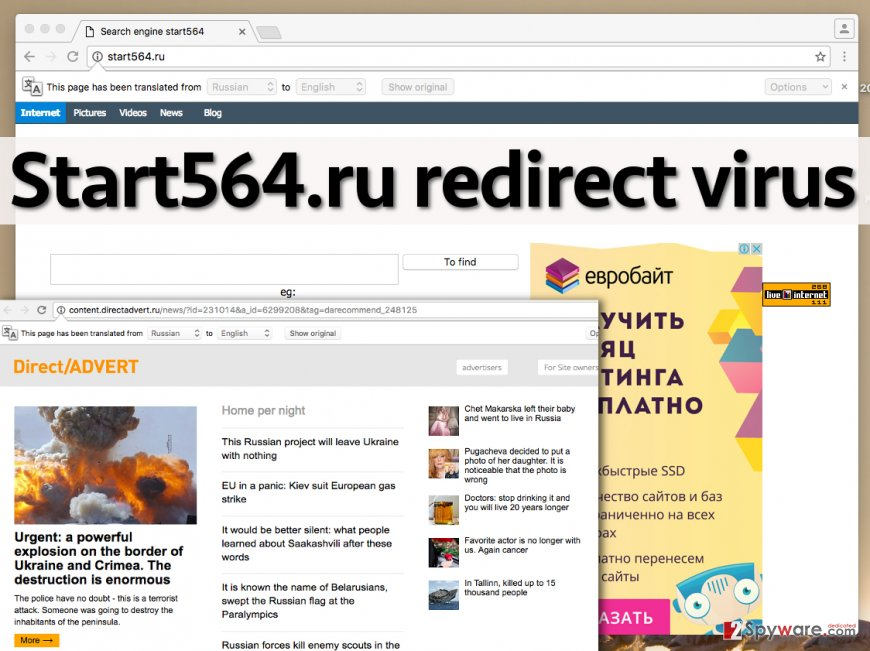 Start564.ru hijack can negatively impact various web browsers