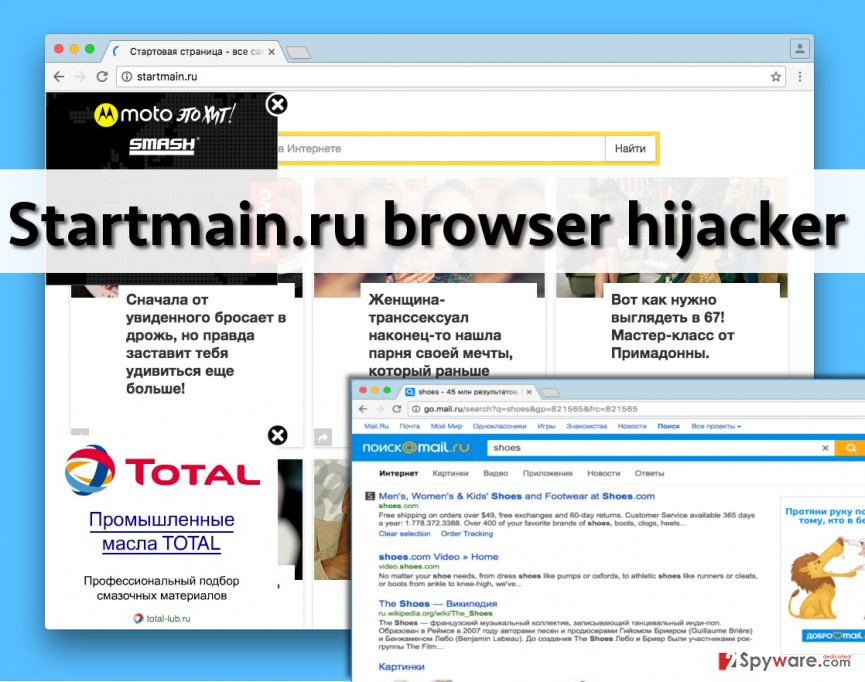 Startmain.ru redirect virus