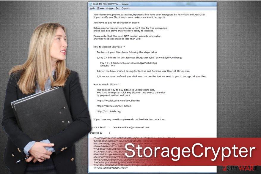 StorageCrypter ransomware