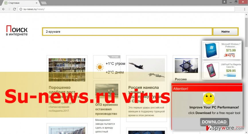 The image of Su-news.ru virus