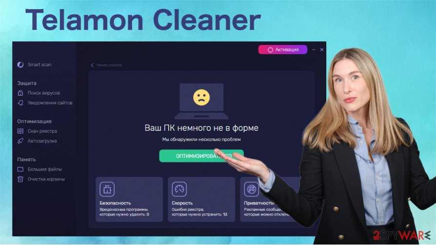 Telamon Cleaner virus