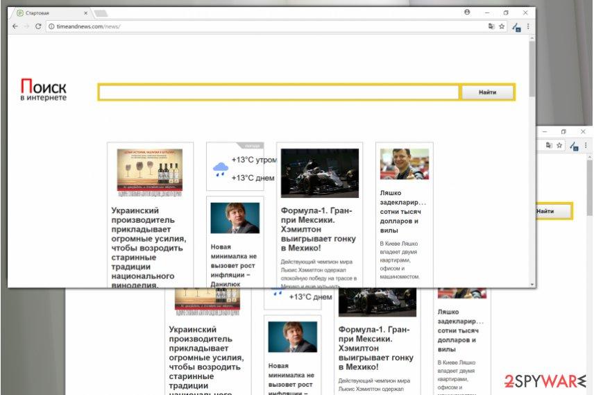 Timeandnews.com virus