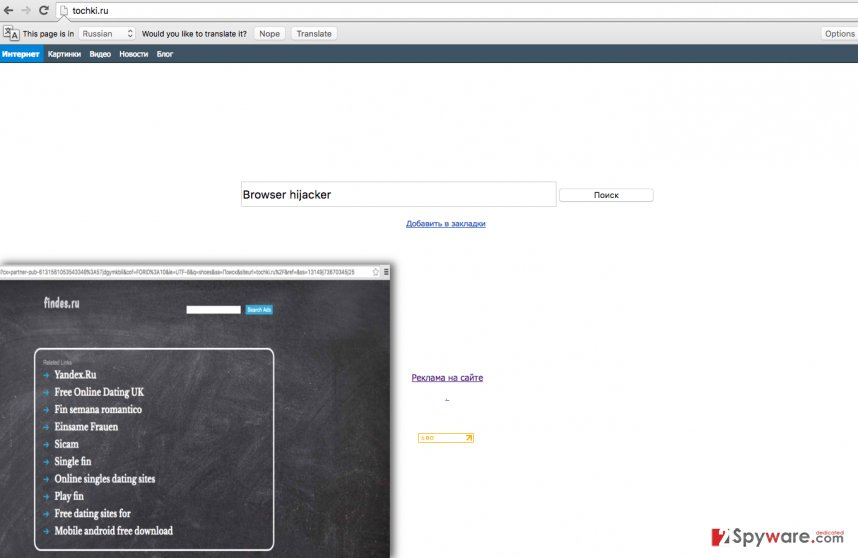 Suspicious Tochki.ru search engine