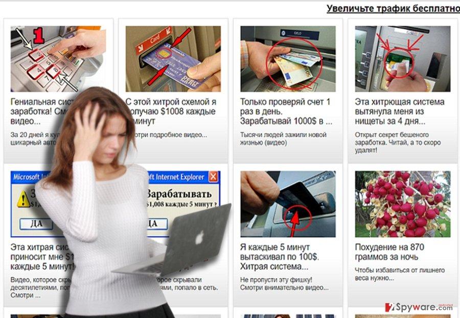 The image displaying traff-1.ru virus