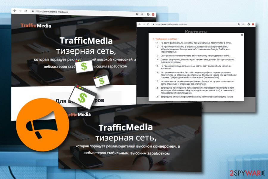 Traffic Media adware