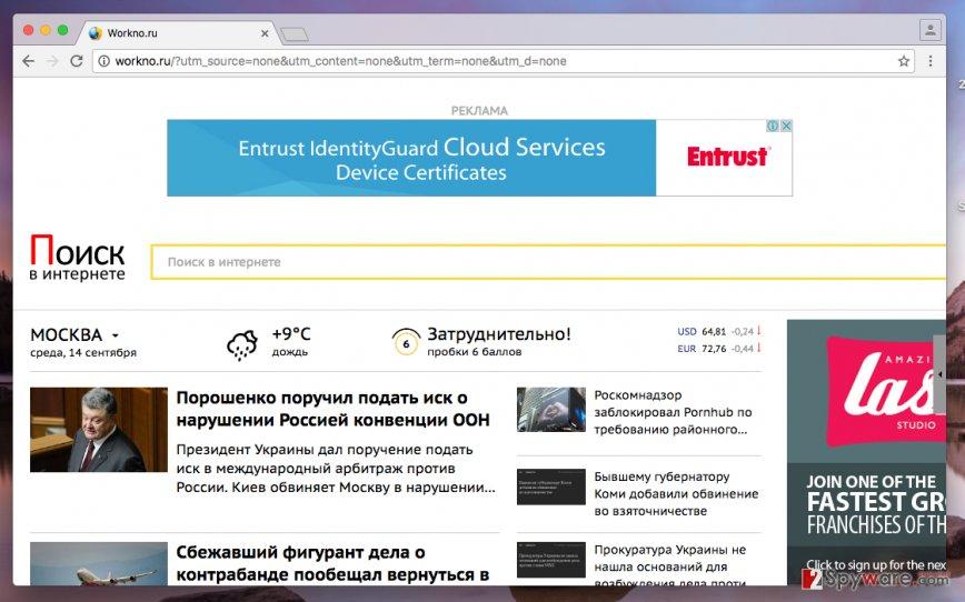 Tsarlima.ru hijack causes changes in homepage settings