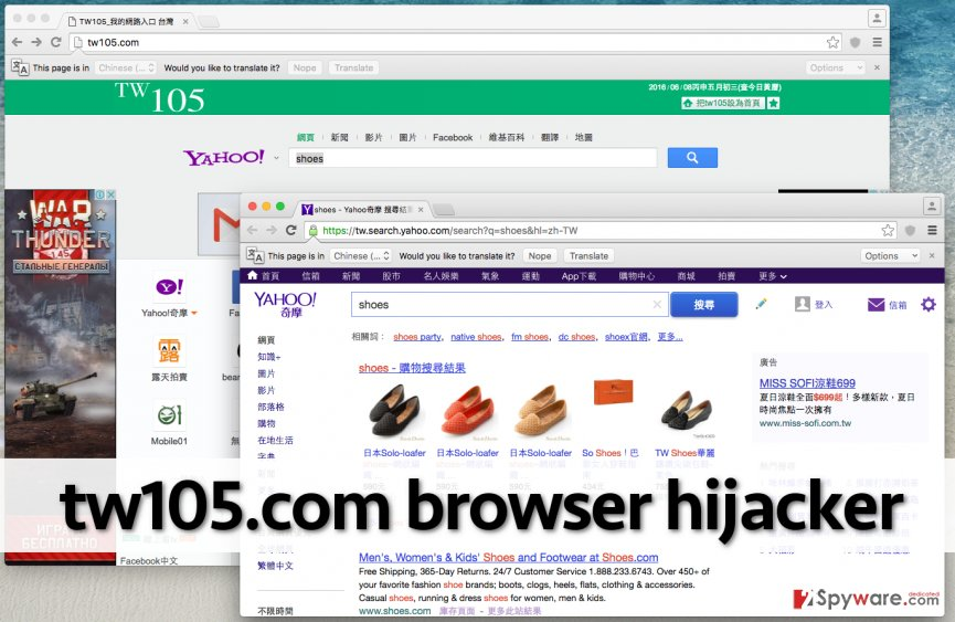 Tw105.com virus alters browser settings and sets this website as homepage