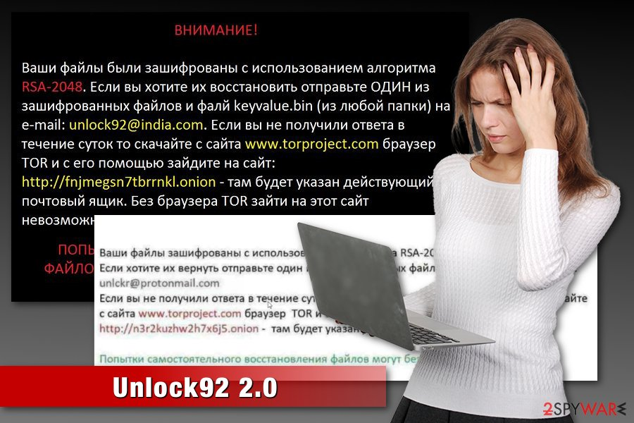 Unlock92 2.0 ransomware virus example