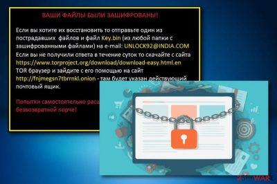 Unlock92 Zipper ransomware