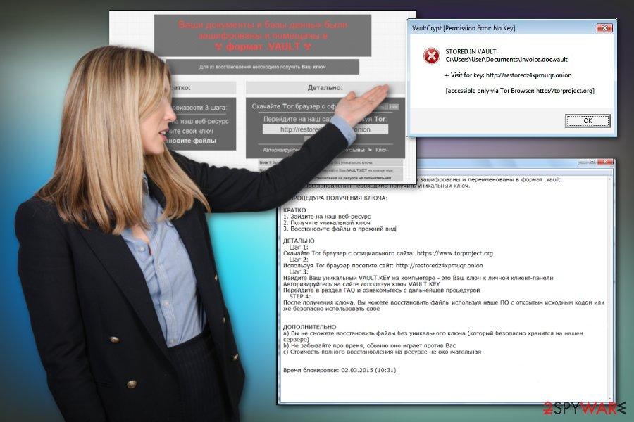 Vault ransomware virus
