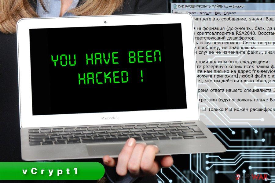 The illustration of vCrypt1 ransomware virus