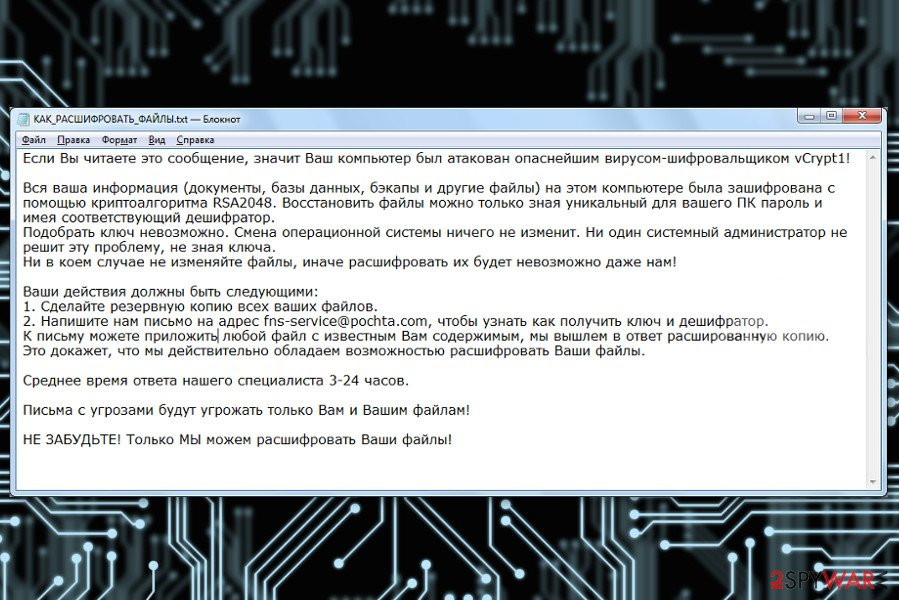 Ransom note by vCrypt1 ransomware virus