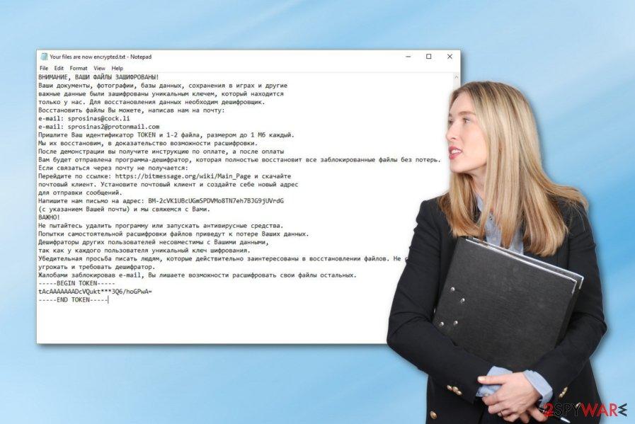VegaLocker ransomware