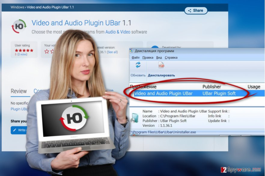 image of the Video and Audio Plugin UBar adware