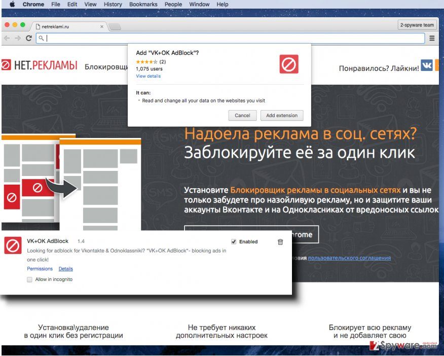 ads by VK OK Adblock can cause redirects