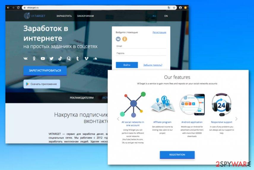 Vktarget.ru virus