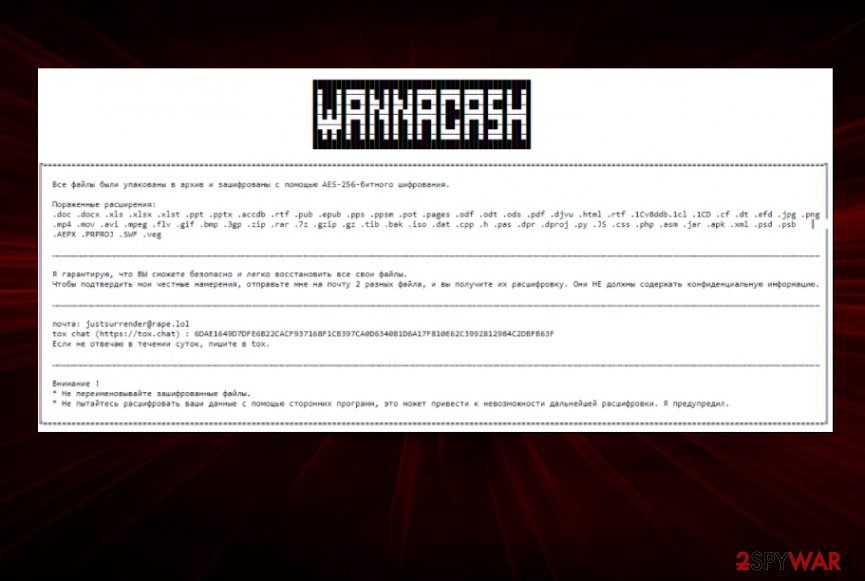 WANNACASH virus