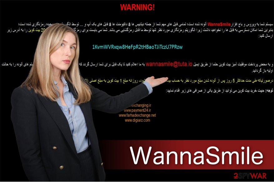 WannaSmile image