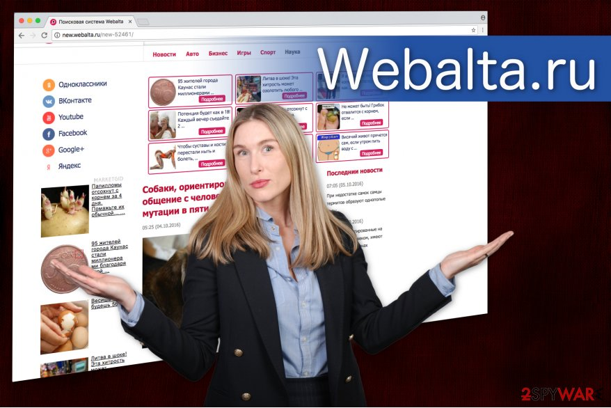 Webalta.ru illustration
