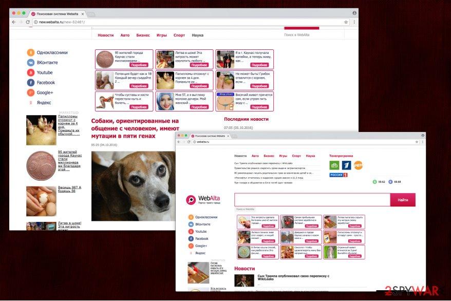 Webalta.ru image
