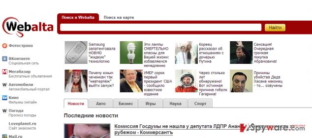 Home.webalta.ru