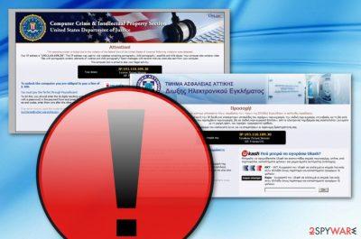 White Screen scam
