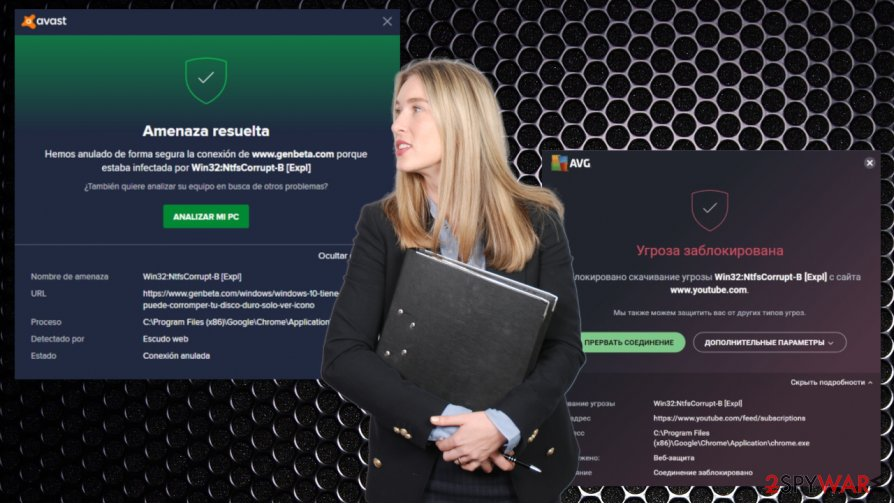 Win32:NtfsCorrupt-B virus